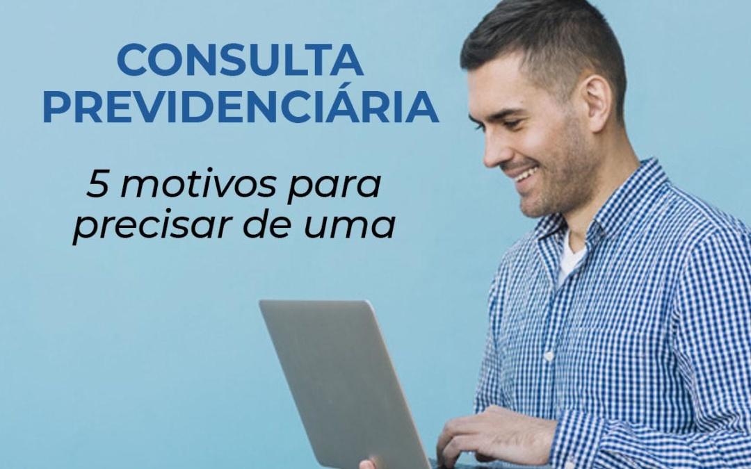 consulta-previdenciaria